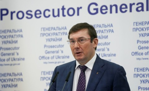 Ukraine's Prosecutor General Yuriy Lutsenko speaks during a news conference in Kiev, Ukraine, November 1, 2016. REUTERS/Valentyn Ogirenko