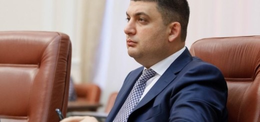 Vice Prime Minister / Regional Development, Construction, Housing and Utility Economy Minister Volodymyr Hroisman.