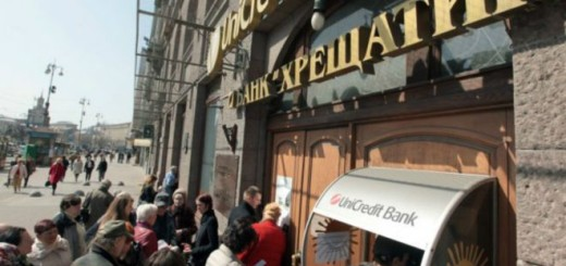 160406120303_bank_khreshchatyk_gueue_640x360_unian_nocredit