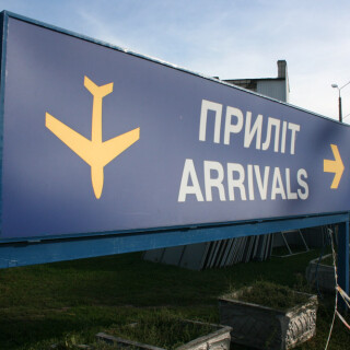 arrival_airport_sign